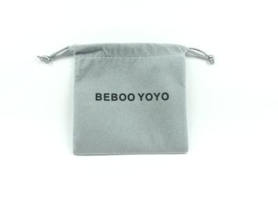 专业YOYO绒布袋